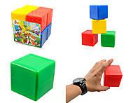 8 цветных кубиков, Л-002-4, купить