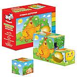 Кубики деревянные «Сказки: Колобок и Курочка Ряба», ZB1002-01, купить