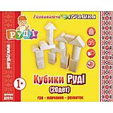 Кубики  детские, Д287у, купить