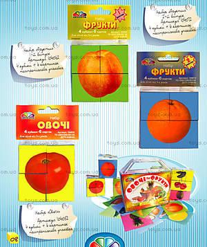Детские кубики «Фрукты», 104062