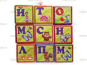 Большие кубики для малышей «Абетка», 0272, купить