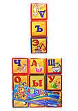 Обучающие кубики Азбука, 0271, фото