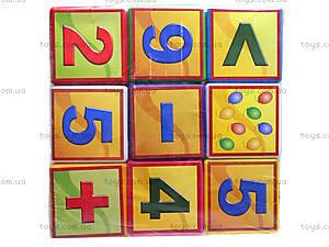 Обучающие кубики Гиго «Математика», 0273, купить
