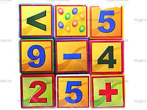 Обучающие кубики Гиго «Математика», 0273, фото