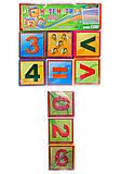 Обучающие кубики Гиго «Математика», 0273, отзывы