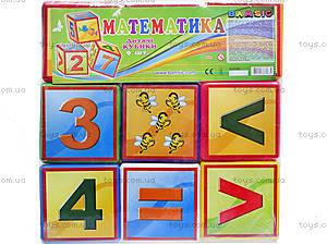 Обучающие кубики Гиго «Математика», 0273, цена