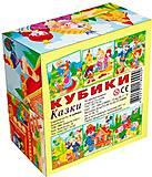 Кубики «Сказки» 4 кубика, 80902