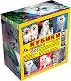 Кубики «Котята» 4 кубика, 80865