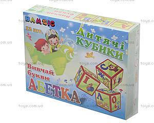 Кубики 12 пластмассовые «Абетка», 12 штук, 312, отзывы