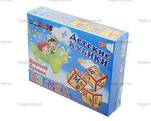 Кубики пластмассовые «Азбука», 12 штук, 314, отзывы