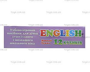 Пластмассовые кубики English, 12 штук, 315, фото