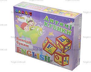 Пластмассовые кубики English, 12 штук, 315, отзывы