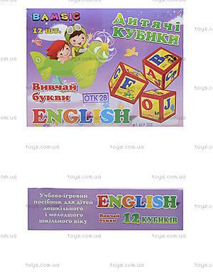 Пластмассовые кубики English, 12 штук, 315