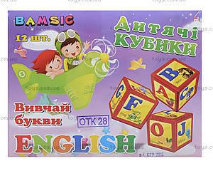 Пластмассовые кубики English, 12 штук, 315, цена