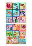 Кубики для детей «Азбука», , фото