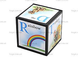 Детские кубики «Английская азбука», 1325, купить