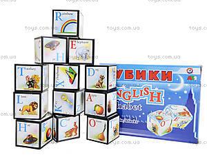 Детские кубики «Английская азбука», 1325, цена