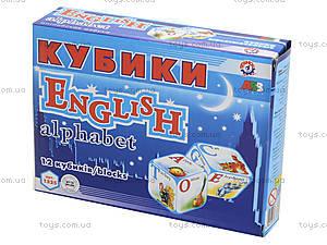 Детские кубики «Английская азбука», 1325, игрушки