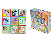 Кубики из пластика «Детская азбука», , фото