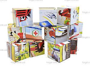 Детские кубики «Узнай профессии», 12 штук, 3725, цена