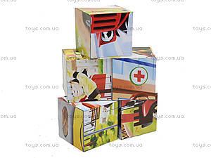 Детские кубики «Узнай профессии», 12 штук, 3725, игрушки