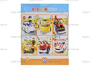 Детские кубики «Узнай профессии», 12 штук, 3725, детские игрушки