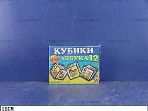 Кубики «Русская азбука», JY-0184