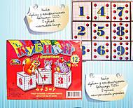 Детские кубики с арифметикой, 112022, фото