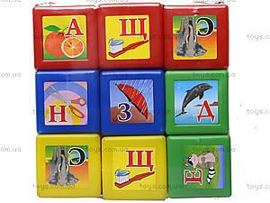 Азбука на кубиках, , фото