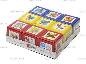 Кубики с картинками «Абетка», , отзывы
