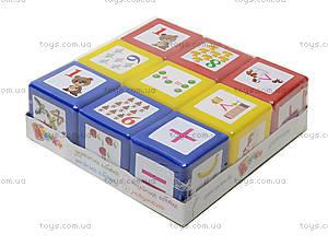 Детские кубики с картинками «Математика», , фото