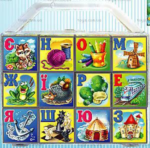 Кубики с украинским алфавитом в чемоданчике, 112013