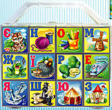 Кубики с украинским алфавитом в чемоданчике, 112013, фото