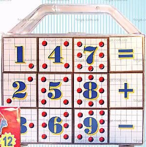 Детские кубики с арифметикой в чемоданчике, 112023