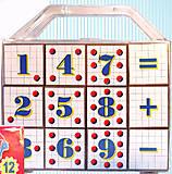 Детские кубики с арифметикой в чемоданчике, 112023, фото