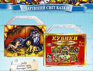 Кубики для детей «Любимые герои», 112093