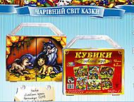 Кубики для детей «Любимые герои», 112093, фото