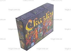 Детские кубики «Сказка», , купить