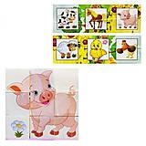 """Кубики """"Собери картинку: Домашние животные"""", 411, отзывы"""