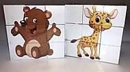 Кубики «Забавные животные» Бамсик, 0415, отзывы