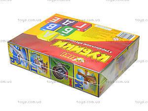 Детские кубики с украинской азбукой, 50626-TK, купить