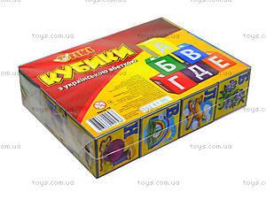Детские кубики с украинской азбукой, 50626-TK, фото