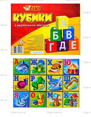 Детские кубики с украинской азбукой, 50626-TK