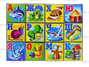 Детские кубики с украинской азбукой, 50626-TK, отзывы