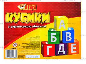 Детские кубики с украинской азбукой, 50626-TK, цена