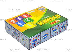 Детские кубики с цифрами, 50627-TK, фото