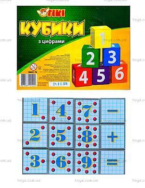 Детские кубики с цифрами, 50627-TK