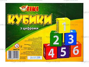 Детские кубики с цифрами, 50627-TK, отзывы