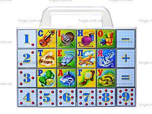 Набор кубиков «Азбука и математика», 50634-TK, купить