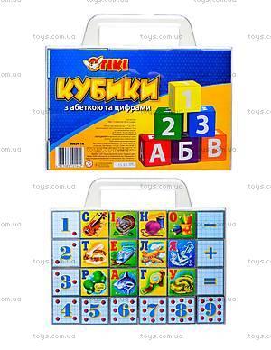 Набор кубиков «Азбука и математика», 50634-TK